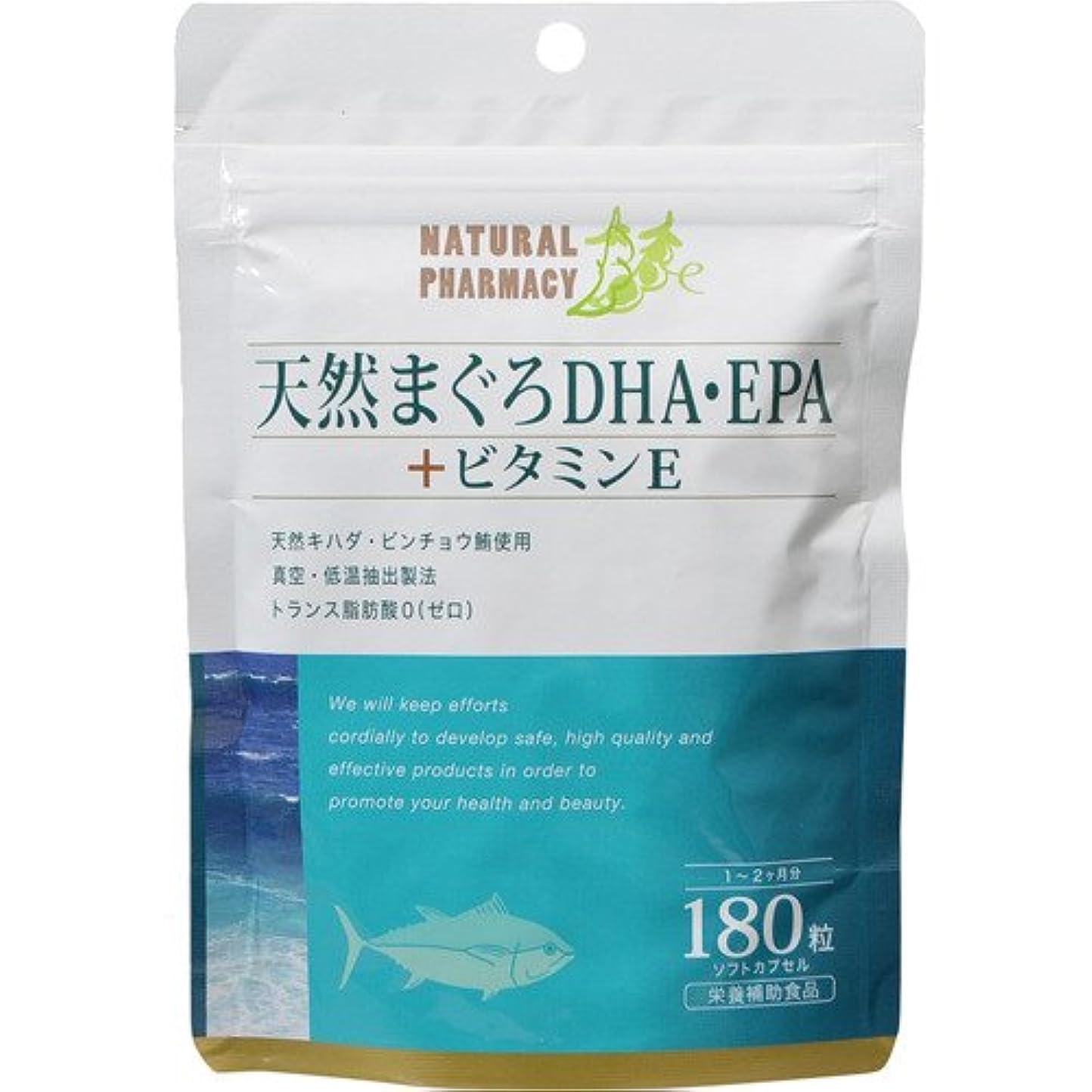 虫侵略手入れすみや 天然まぐろDHA?EPA+ビタミンE 180粒
