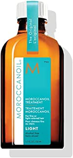 MOROCCANOIL(モロッカンオイル) モロッカンオイル トリートメント ライト 50ml (アルガンオイル配合 ヘアオイル) 洗い流さないトリートメント
