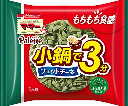 マ・マー Palette 小鍋で3分フェットチーネ ほうれん草粉末入り 80g ×5袋