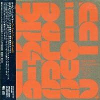 ローファイ・ニュー・ジャズ Vol.2