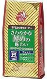 専門店の香りコーヒーさわやかな軽めの味わい豆 180g