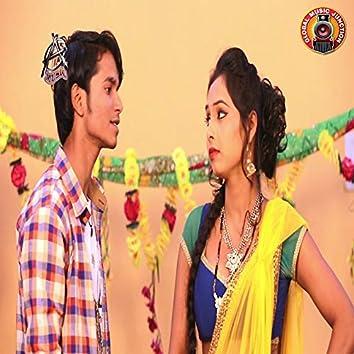 Choli Liyaadi Jawan Sokhe Pasina - Single