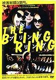 ブリング リング [レンタル落ち] image