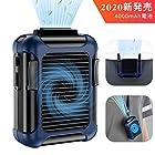 【秘密クーポン】携帯扇風機 腰ベルト扇風機 USB 充電式 が激安特価!