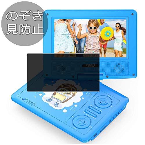 VacFun Pellicola Privacy per Funavo Portable Dvd Player 7.5', Screen Protector Protective Film Senza Bolle e Antispy (Non Vetro Temperato) Filtro Privacy Updated