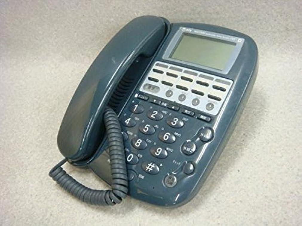 敬ネブ簡単にFX2-RPTEL(A)(1)(H) NTT アナログ用留守番停電電話機
