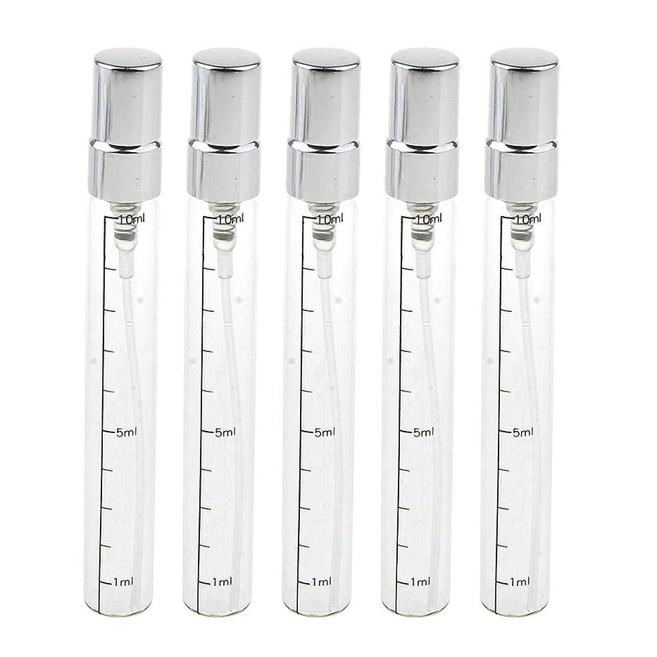 終了するプレゼントクローンF Fityle 5個 スプレーボトル 香水瓶 スケール付き 10ml 3色選べ - 銀