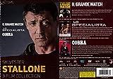 SYLVESTER STALLONE: 3 FILM COLLECTION