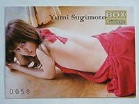 BOMB 杉本有美 ファースト・トレカ ボックス特典カード01