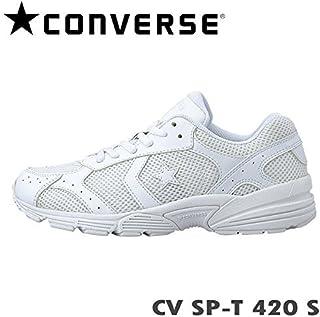 【CONVERSE】コンバース SP-T420S ホワイト (4.5(22.5cm))