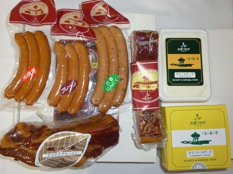 トワ・ヴェール 黒松内 2種類のベーコン&チーズセット JAL国際線ファーストクラス機内食採用