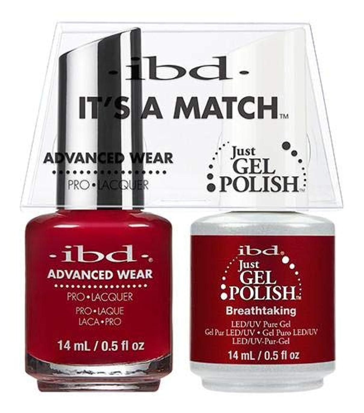群がる作者油IBD Advanced Wear -