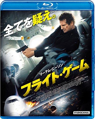 フライト・ゲーム スペシャル・プライス [Blu-ray]