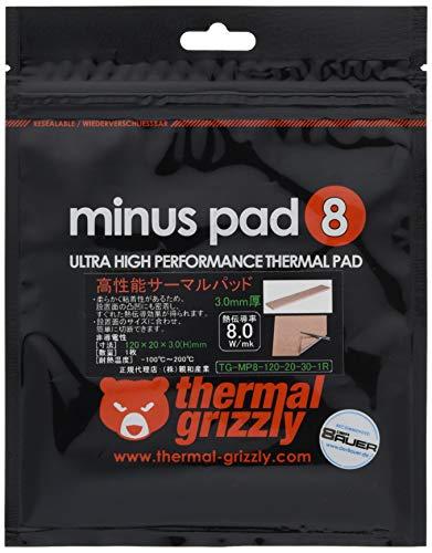 【正規品 親和産業】 ドイツ  Thermal Grizzly minus pad 8 オーバークロッカー向け高性能サーマルパッド T...