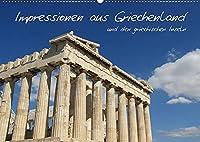 Impressionen aus Griechenland (Wandkalender 2022 DIN A2 quer): Bunte Eindruecke vom Festland und von den griechischen Inseln (Monatskalender, 14 Seiten )