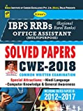IBPS RRBS GRAMIN BANK OFFICE ASSISTANT (CLERK) SOLVED...
