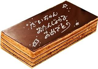 【お急ぎ】バースデーケーキ チョコレートケーキ オペラ シート5人分 神戸スイーツ (バレンタイン ケーキメッセージ&キャンドル付き 誕生日ケーキ 洋菓子 お取り寄せグルメ 人気 有名)
