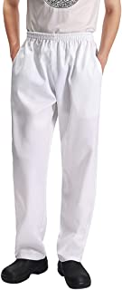 Nideen Men's Black and White Checkerboard Print Chef Trousers with Elastic Waist Drawstring Baggy Chef Uniforms