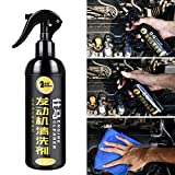 Tincocen Spray Belag Auto Motor Externe Reinigung Agent Reparatur Line Poliermaschine