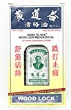 WONG TO YICK Wood Lock Medicated Oil (1 Pack)