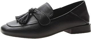 [幸福マーケット] タッセル付きローファー 革 革靴 オフィス モカシン パンプス おしゃれ 美脚 チャンキーヒール ローヒール カジュアルシューズ 通勤 軽量 通気性 シンプル 柔軟性 蒸れない スクエアトゥ 防水 防滑