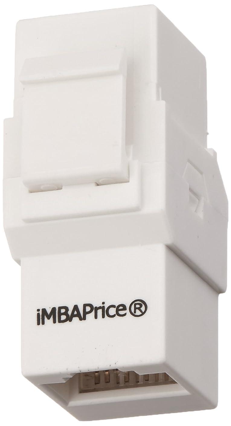 iMBAPrice RJ45 Female to Female UTP CAT6 Keystone Inline Coupler, White (IMBA-C6KC-WT-1PK)