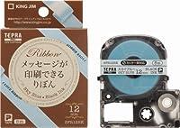 キングジム テプラPROテープりぼん スカイBL黒 SFR12BK 00015439 【まとめ買い3個セット】
