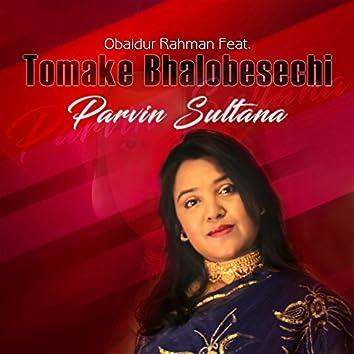 Tomake Bhalobesechi (feat. Obaidur Rahman)