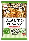 Kuriyama aperitivos arroz Tanita la supervisi?n de la cafeter?a de galletas de arroz (diecis?is granos) 96gX12 bolsas
