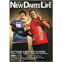 NEW DARTS LIFE(ニューダーツライフ) Vol.86
