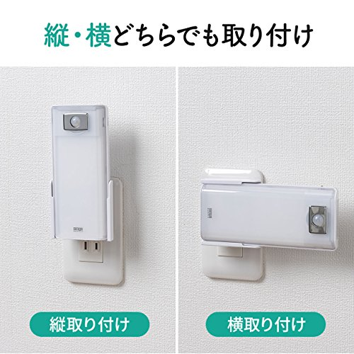 SANWASUPPLY『人感センサー付きLEDライト』