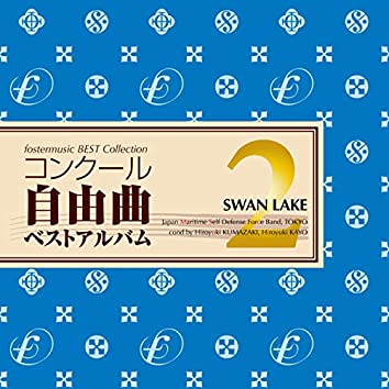 fostermusic Best Collection 2 - SWAN LAKE