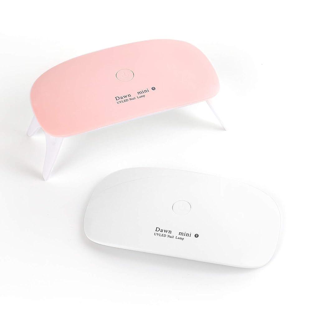 つかいますベッドを作る上AQUA NAIL LEDライト UVライト 6W タイマー付き 軽量コンパクトサイズ (ピンク/タイマー付き)