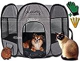 dainz® NEU! Innovativer Welpenauslauf/Welpenlaufstall für Hunde, Katzen & Kleintiere   Katzenlaufstall/Wurfbox für Katzen   Mobiler & sehr Leichter Hundelaufstall als Ruheort/Spielort +Zubehör