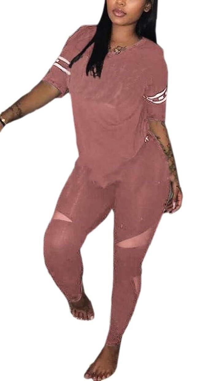 水分雑草憂鬱な女性レタープリント半袖2ピーストップとロングパンツトラックスーツセットジャンプスーツ