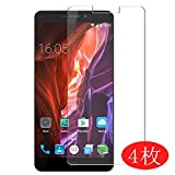 【4 Pack】 Synvy Screen Protector for Elephone P9000 Lite 0.14mm TPU Flexible HD Clear Case-Friendly Film Protective Protectors [Not Tempered Glass] New Version