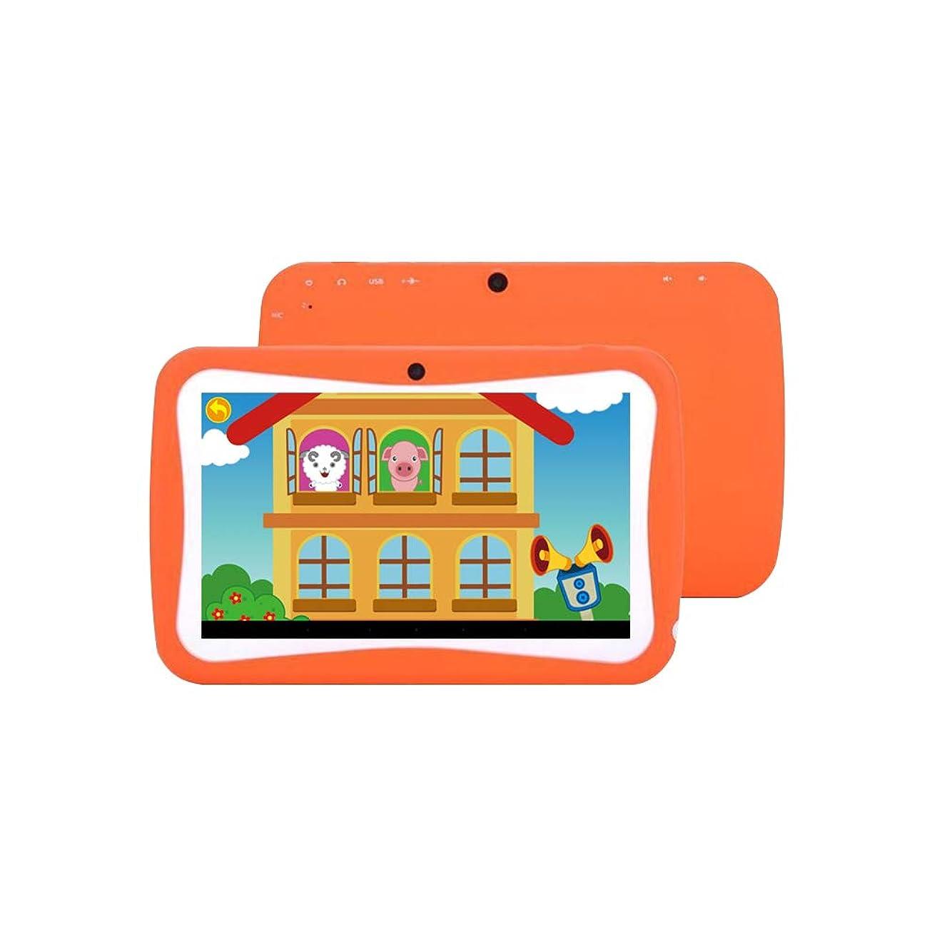 教え弾力性のある飼い慣らすKKmoon Q728 クアッドコア 7インチ タブレット pc wifi 教育学習コンピュータ用 子供 キッズ アンドロイド 4.4 シリコーンケース Orange 米国プラグ
