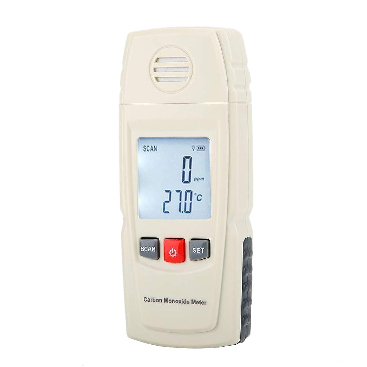 摂氏恐怖症杭ガス検知器、高感度検知器、セキュリティセンサー、高精度ポータブルガス漏れ検知器、デジタルディスプレイガス警報器