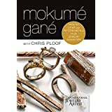 Mokume Gane: How to Layer and Pattern Metals, Plus Jewelry Design Tips [DVD]