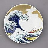 Kutani Pottery Kutani Yaki - Plato pequeño (importación de Japón) KSO-323 'Wave'