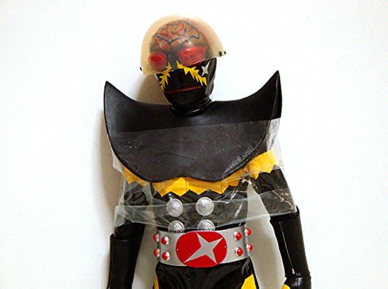 RAH450 Toei Hero Net limited Hakaider ( Kikaider ) by Medicom Toy