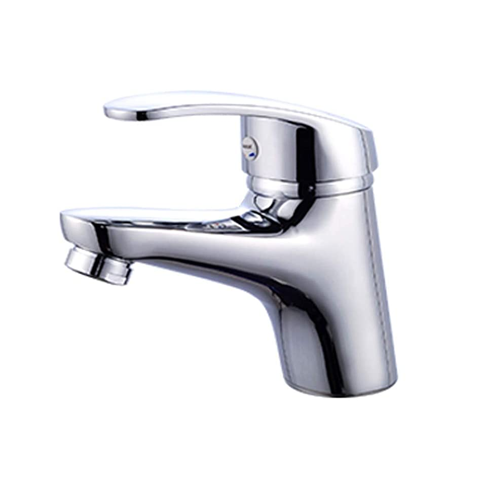 未知の義務付けられた歯蛇口、浴室の温水と冷銅のシングルホール冷温水浴室の洗面器の蛇口(エディション:#1)