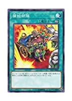 遊戯王 日本語版 ST17-JP031 Supply Squad 補給部隊 (ノーマル)