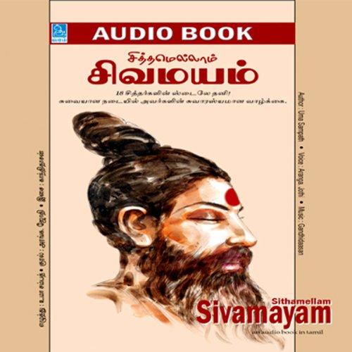 Siththamellam Sivamayam audiobook cover art