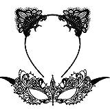 Seawhisper Katzenohren Haarreif Venezianische Maske Schwarz Katzenkostüm Catwoman Damen Halloween Karneval Accessoires