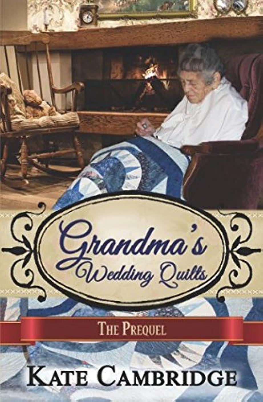 温度計楽観布Grandma's Wedding Quilts - THE PREQUEL
