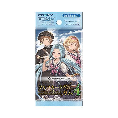 エンスカイ グランブルーファンタジー クリアカードコレクションガム4[初回生産限定BOX購入 16個入 食玩・...