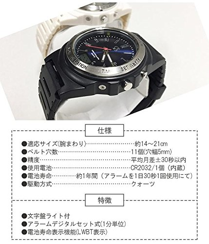 東京信友『強力振動目覚まし腕時計NEWWakeV』