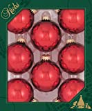 Christmas By Krebs Made in The USA Designer Seamless Glass Christmas Ball Ornaments, 2 5/8' (67mm), Red, 8 Pieces