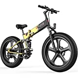 G-Force Electric Bike S23, 264.0''Fat Tire Mountain Electric Bike with 350W brushless Motor, 48V 10.4A Battery, Maximum Speed 30MPH, Maximum Endurance 40 Miles Electric Bike for Adults.